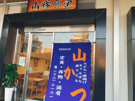 22-諫早駅 shinシンホテルIMG_1742