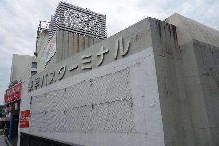 3-諫早バスターミナルDSC02078