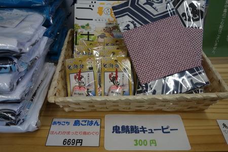 5-鬼鯖鮨 三井楽水産DSC05602