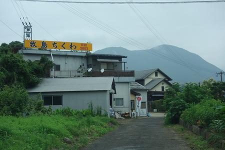 6-塚原蒲鉾店DSC05592