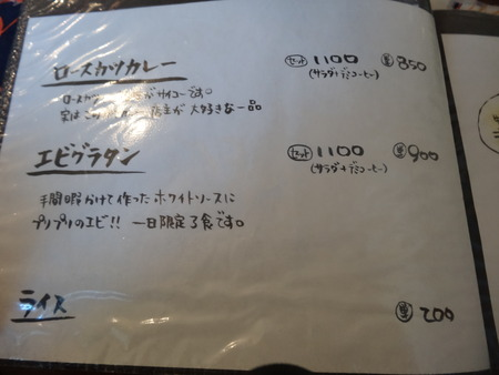 9-DSC01060