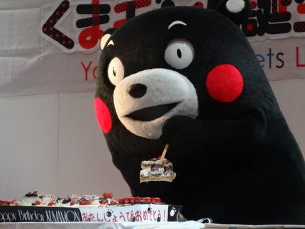 15-くまモンDSC02175