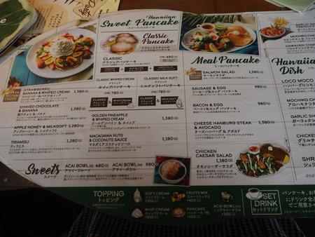 10-コナズ珈琲 那珂川店P9159495