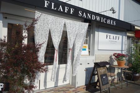 4-FLAFFDSC00316