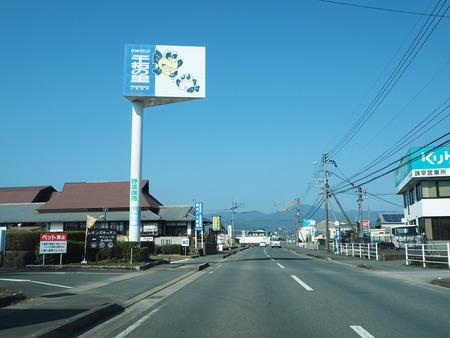 1-大村市 ひびき珈琲P2051265