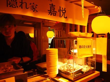 25-NCC 長崎文化横丁 屋台村 嘉悦P2210064