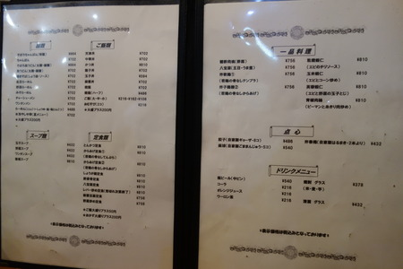 6--光華中華飯店DSC02437