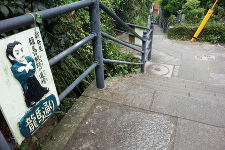 24-亀山社中DSC09866