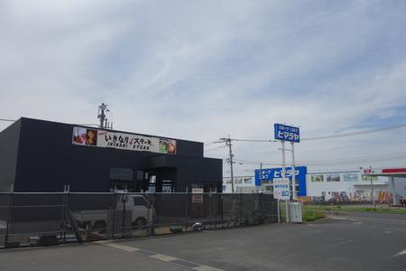 3-いきなりステーキ ホームプラザナフコ諌早東店 DSC04936