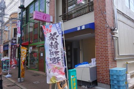 24−浜康DSC00821