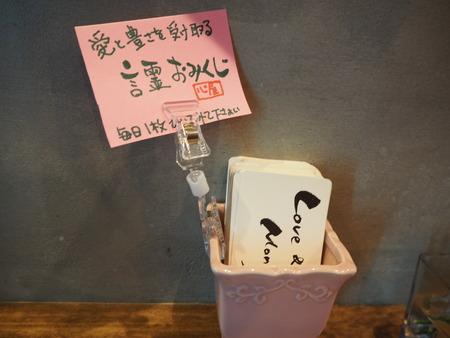 15-長崎市玉園町 花カフェ ガーデンコーヒーPB084189