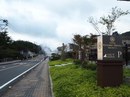 1−雲仙温泉 九州ホテル カフェ The Mellow Ridge P9262762