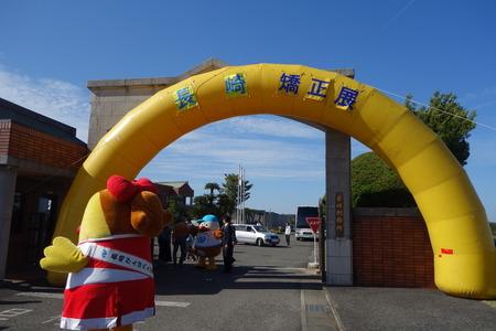 4-長崎刑務所DSC08890