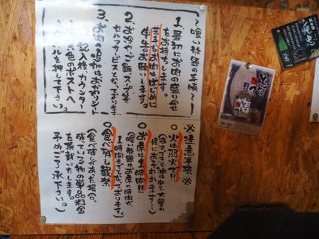 2021.07.03長崎市琴海 ぷっちょ鶏P6133576