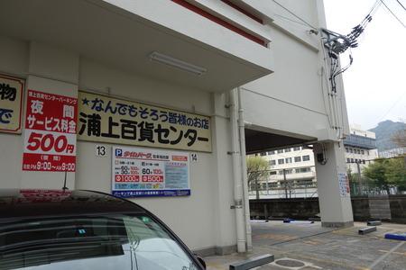 20-¥20DSC01782