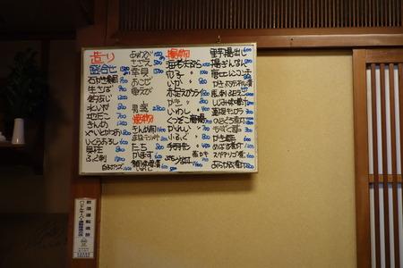 7-ひろみDSC03626
