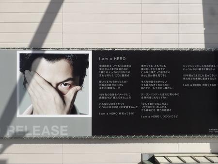 31-福山雅治DSC00087