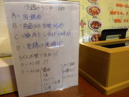 8-福源DSC06453
