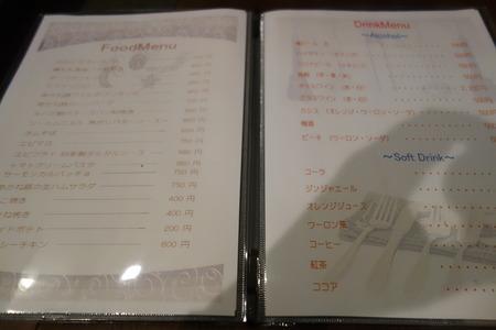 5-がじゅまるDSC00287