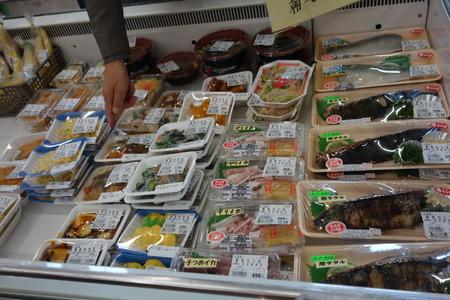 15-松浦海のふるさと館DSC02111