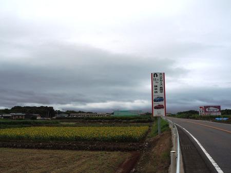 25-愛野町 国道沿いP7214127