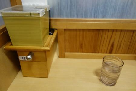 9-福岡市 牧のうどん 博多バスターミナル店DSC08502