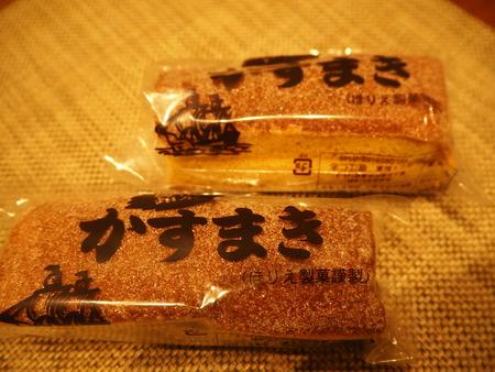 15-上五島カミティ ヤキリンゴPB211238