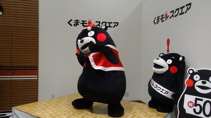 24-くまモンDSC00084