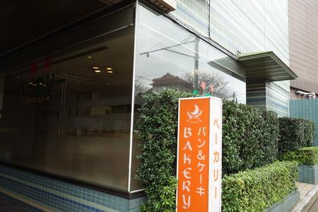2−諫早観光ホテル道具屋DSC01355