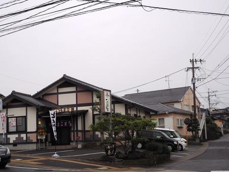 2021.09.13 諌早市福田町 てまこま食堂P9130806