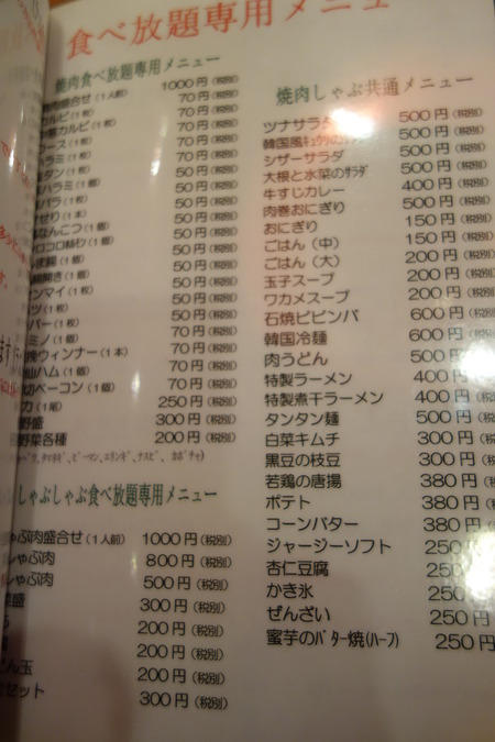 10-備長DSC05479