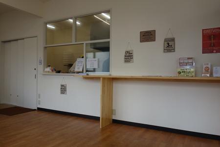 5−マルヒサ本店DSC00721