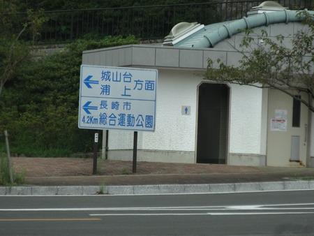 21−稲佐山DSC00028