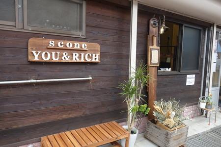 21-小浜デザインマーケット you&RICH DSC02917