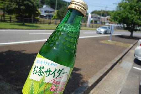 14-お茶サイダーDSC02154