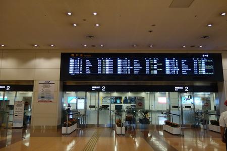 12-羽田空港DSC00577