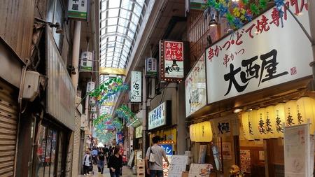 5−大阪てんぐ20160911_112832