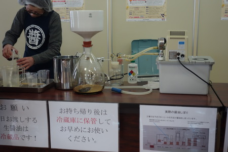 19−チョーコー醤油DSC01041