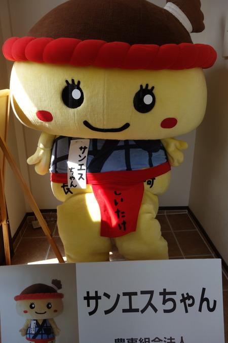 6-みなんめキッチンDSC00190