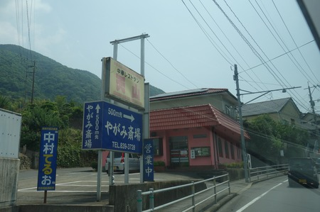 2-長崎市天山DSC01485