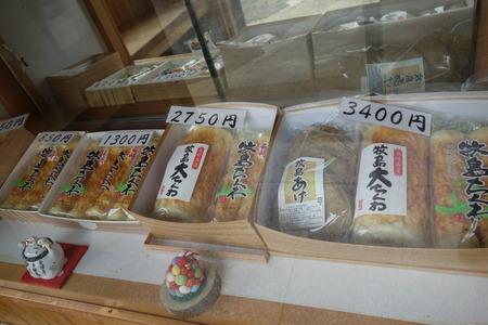 8-塚原蒲鉾店DSC05595