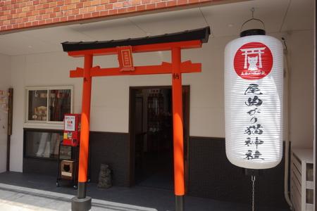 4-尾曲がり猫神社DSC01772
