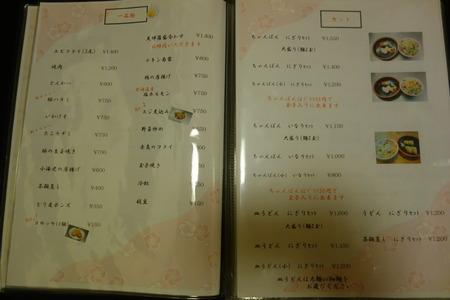 5-龍DSC00395