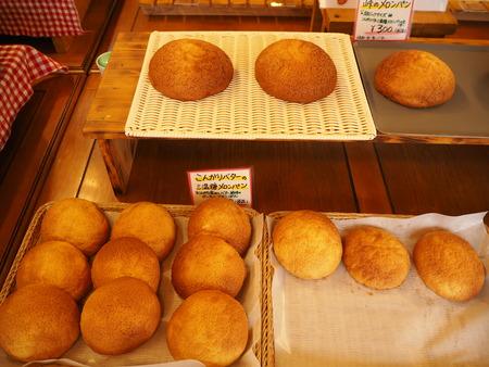 8-大村市中里町 峠のパン工房PC160071 - コピー