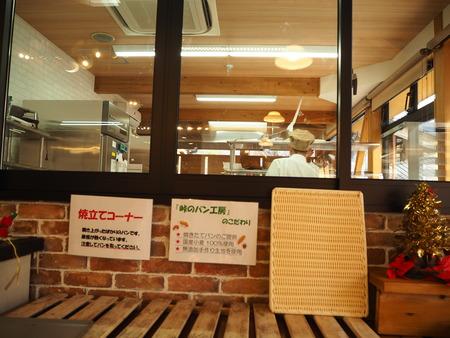 5-大村市中里町 峠のパン工房PC160033 - コピー