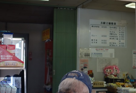 7-大村市役所 食堂DSC00983