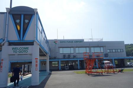 7-五島 福江空港DSC05124