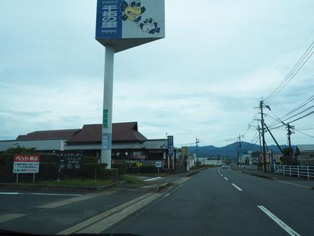 1−諫早市小野島町 トミガワベーカリーよかもん市P9011215