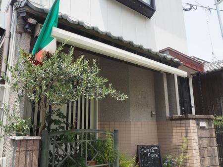 4-長崎市 ファリーナ フィオーレP6050205