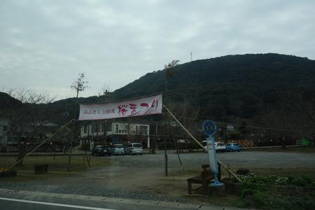 21−森山町桜まつりDSC01256